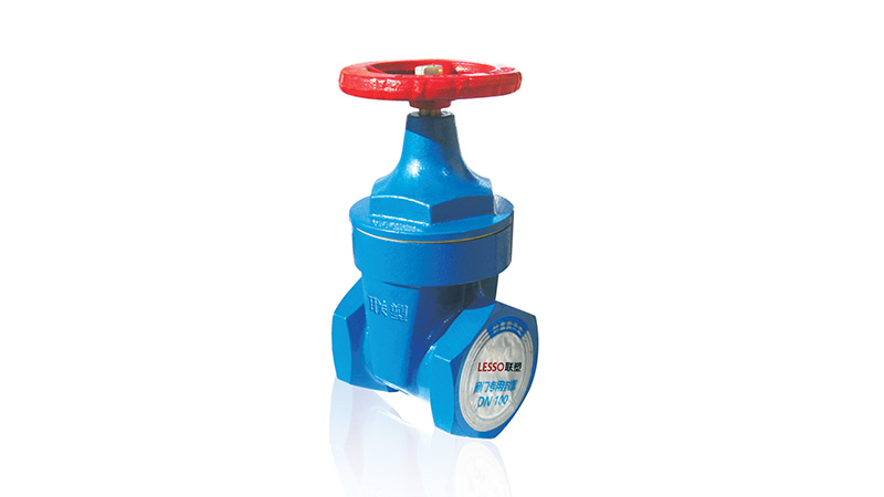 Lesso Soft Sealing Gate Valve (Threaded Ends)