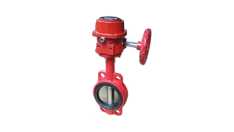Lesso Signal Butterfly Valve