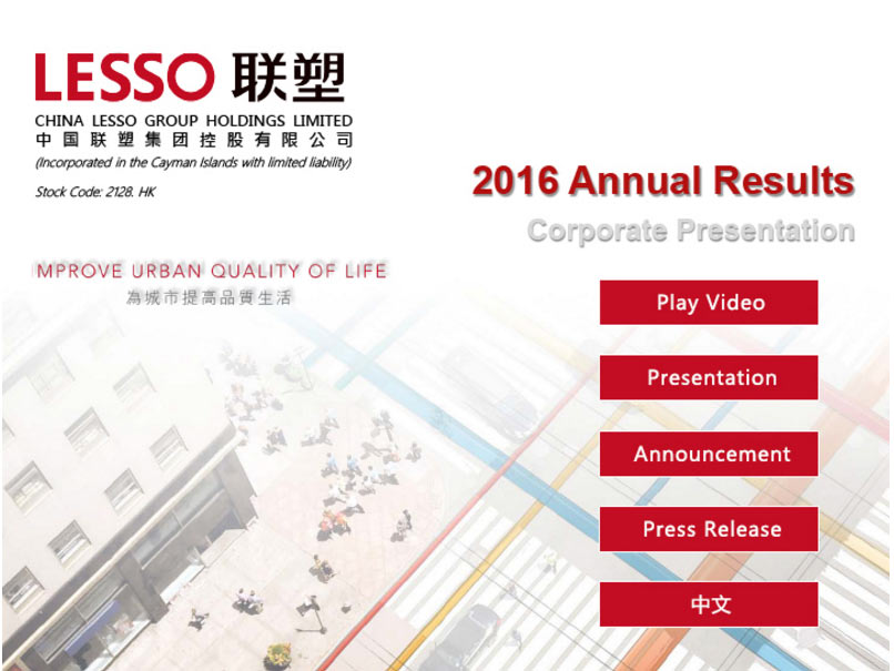 2016 Annual Results