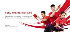 China Lesso and China National Table Tennis Team's Pursuit of Champion