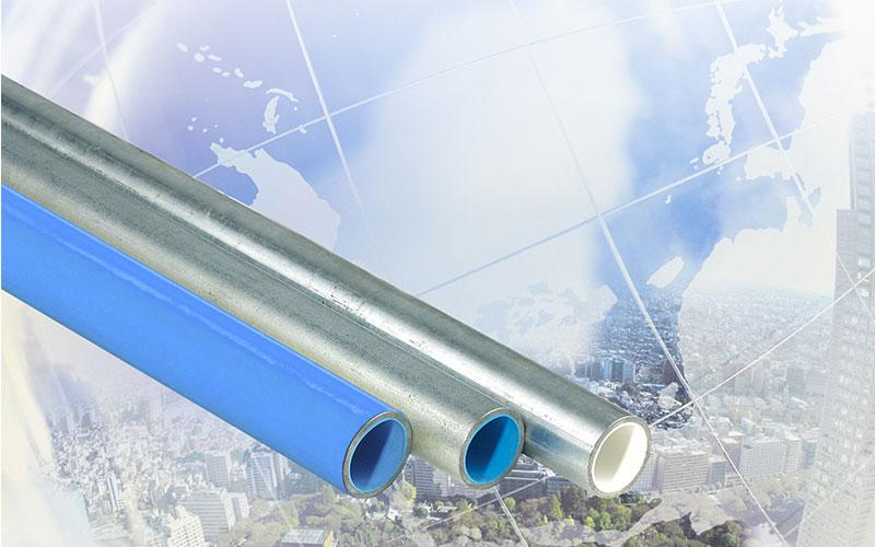 Lesso Steel-plastic Composite Pipe
