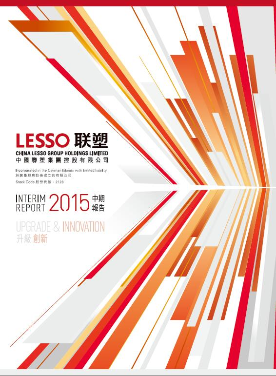 Lesso Interim Report 2015