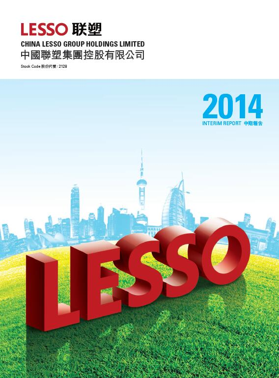 Lesso Interim Report 2014