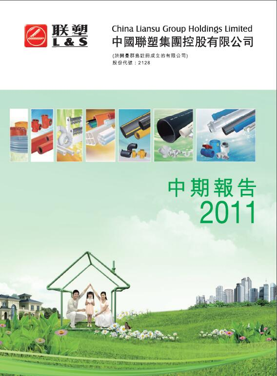 Lesso Interim Report 2011