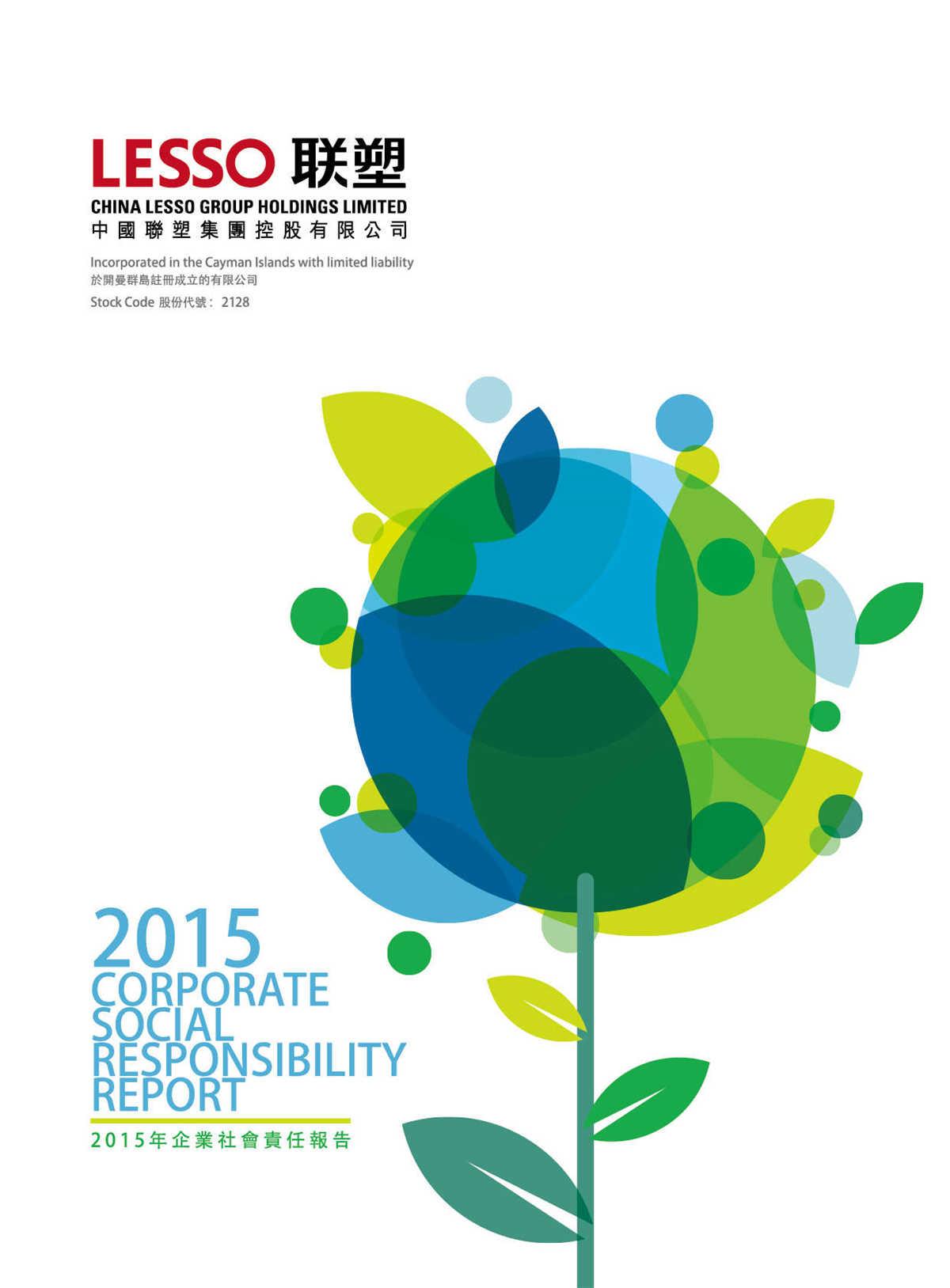 Lesso 2015 CSR REPORT
