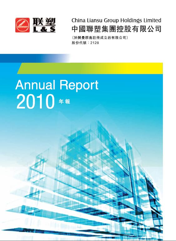 Lesso Annual Report 2010