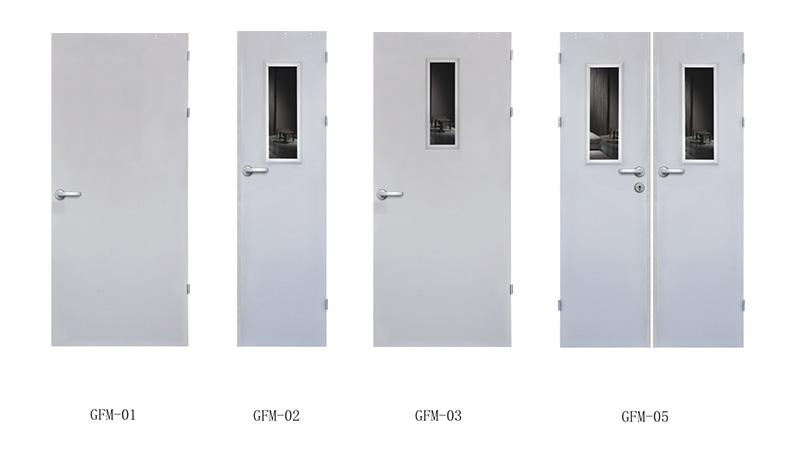 Steel Fire-rated Door 0