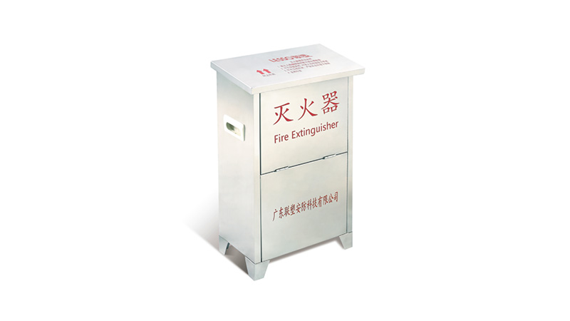 Stainless Steel Fire Extinguisher Box 0