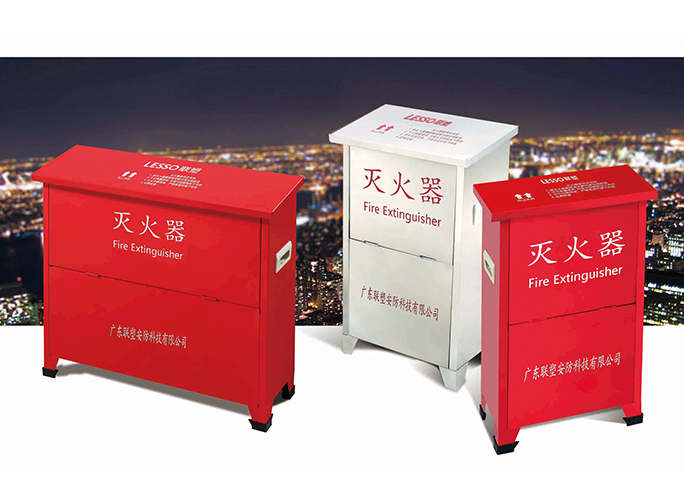 All-steel-type Fire Extinguisher Box