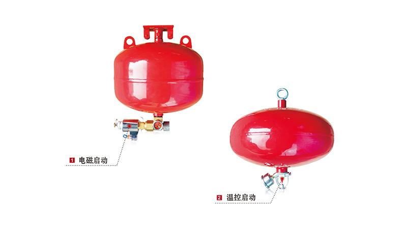 Lesso Hanging Heptafluoropropane Fire Suppresion System