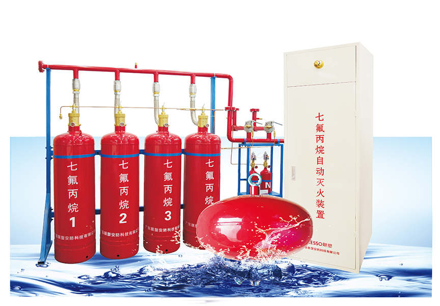 Lesso Heptafluoropropane Fire Suppression System