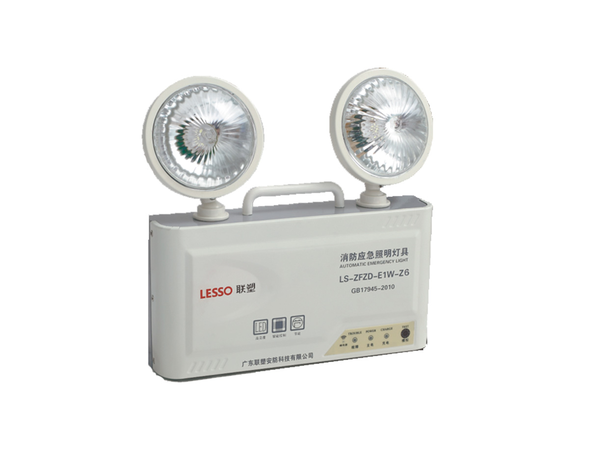 Lesso Fire Emergency Lighting Luminaire
