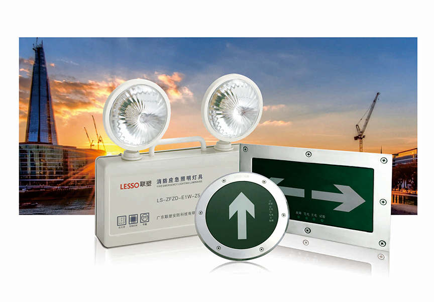 Lesso Fire Emergency Lighting Luminaire