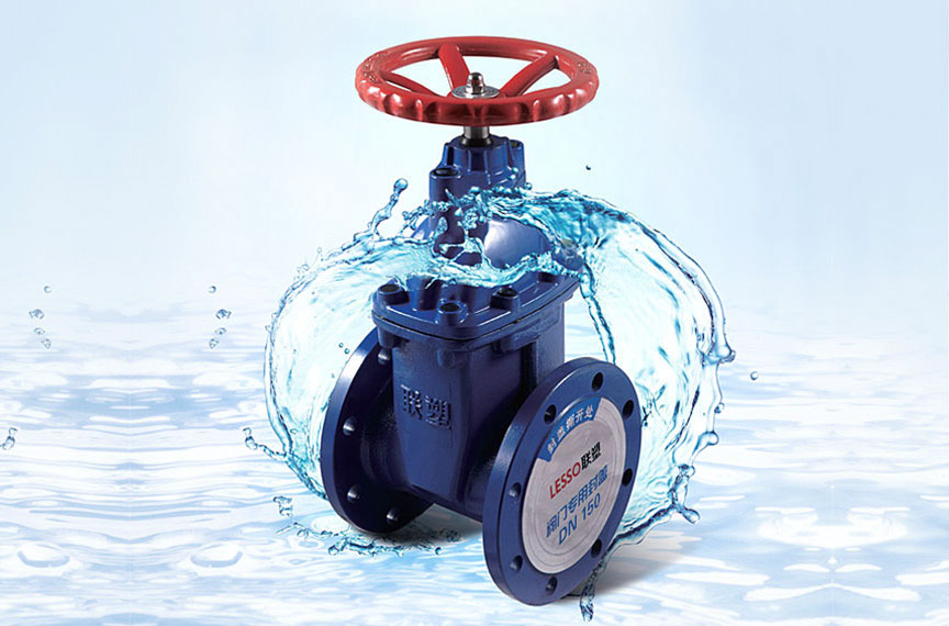 Lesso Flanged Resilient-seated Gate Valve with Gatage(Non-rising Stem)