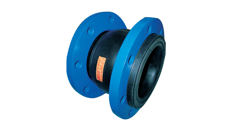 Flange Rubber Joint
