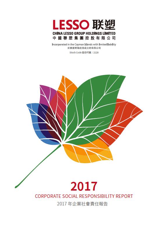 Lesso 2017 CSR REPORT