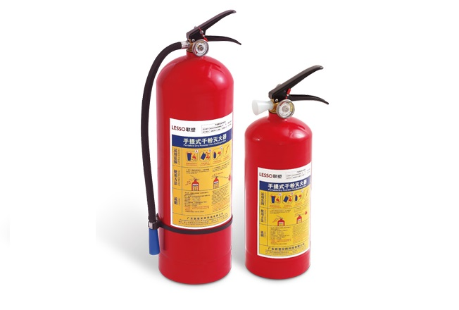 Lesso Portable Dry Powder Fire Extinguisher