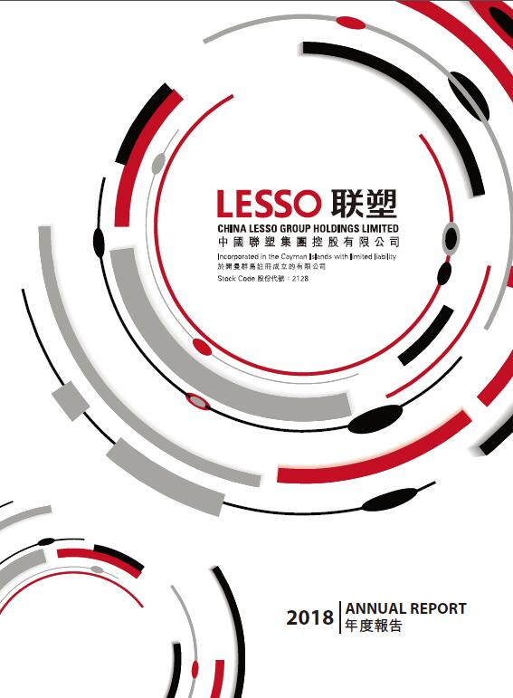 Lesso Annual Report 2018