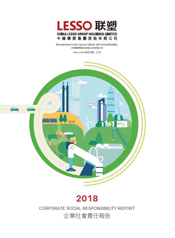 Lesso 2018 CSR REPORT