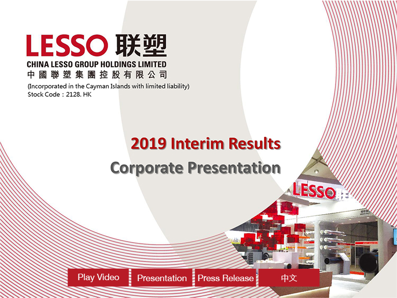 2019 Interim Results