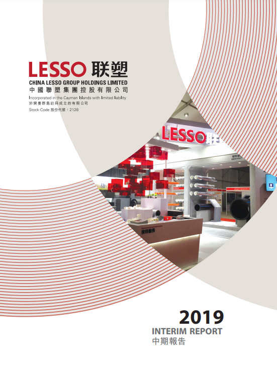 Lesso Interim Report 2019