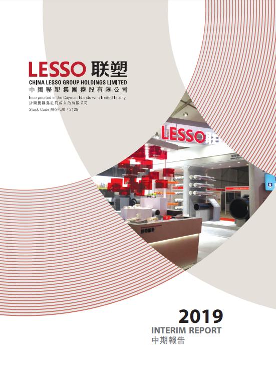 Lesso Interim Results 2019