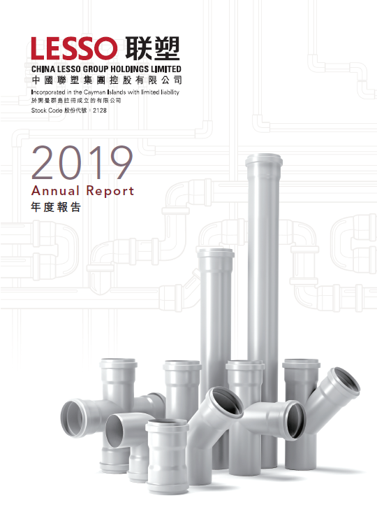 Lesso Annual Report 2019