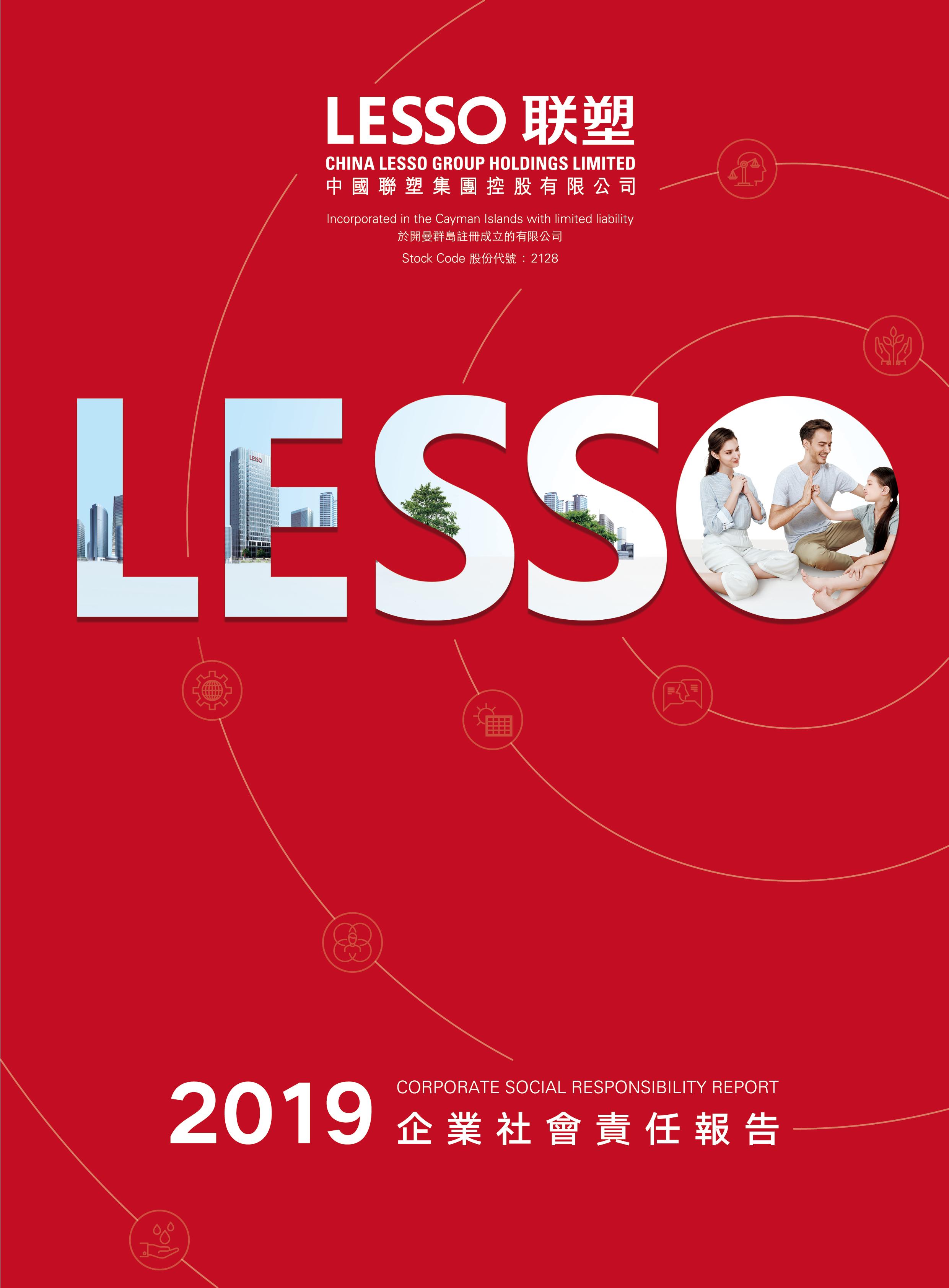 2019 CSR Report