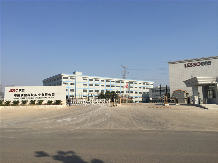 Lesso Hunan Lesso Technology Industrial Co., Ltd.