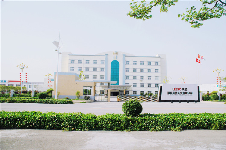 Lesso Henan Lesso Industrial Co., Ltd.
