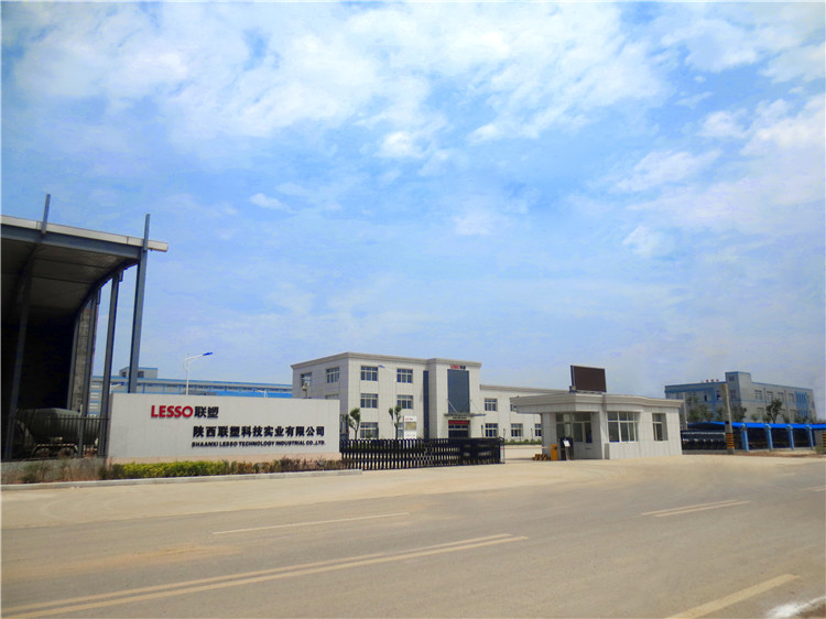 Lesso Shaanxi Lesso Technology Industrial Co., Ltd.