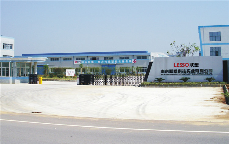 Lesso Nanjing Lesso Technology Industrial Co., Ltd.
