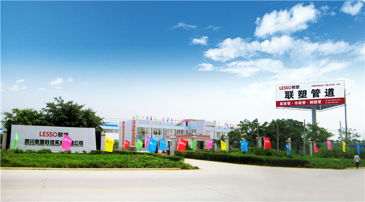 Lesso Sichuan Lesso Technology Industrial Co., Ltd.