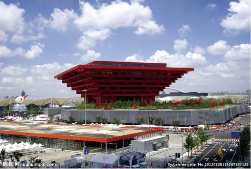 Lesso Shanghai World Expo Museum