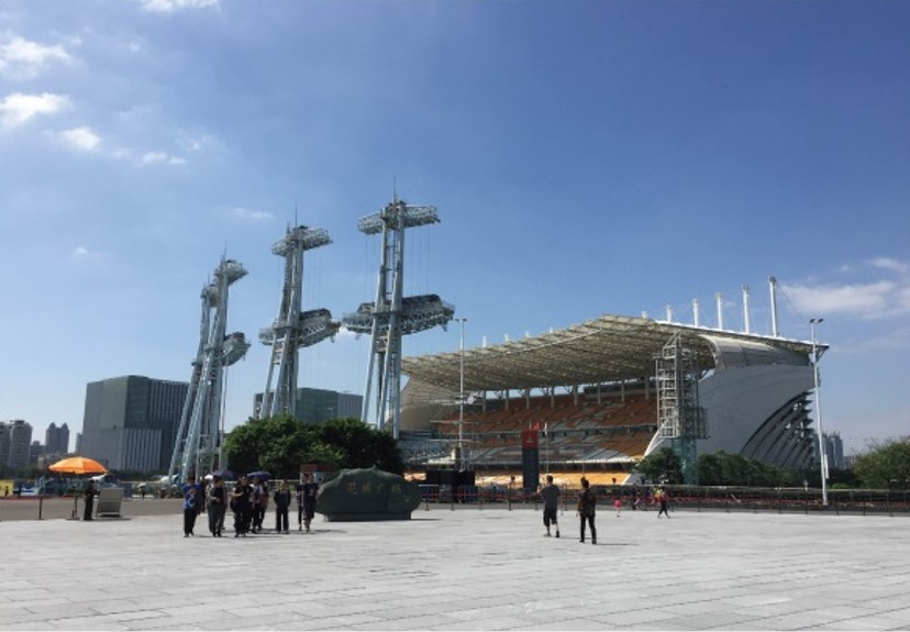 Lesso Guangzhou Asian Games Stadium
