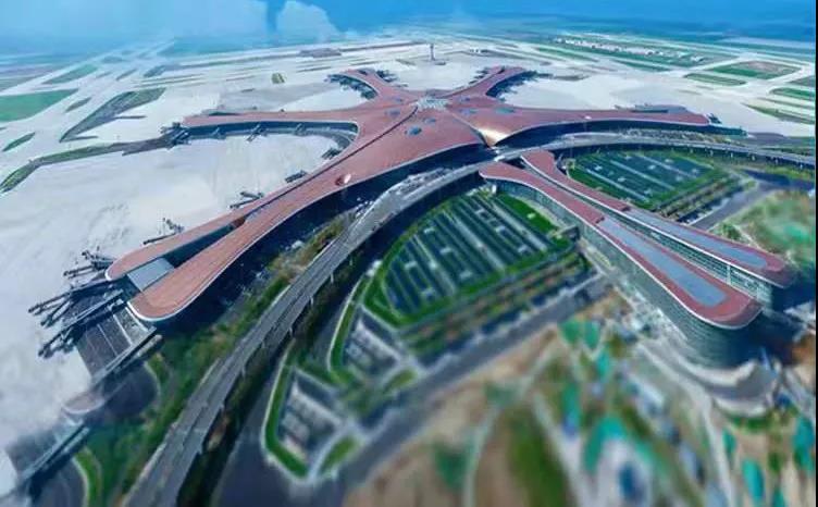 联塑Beijing Daxing International Airport