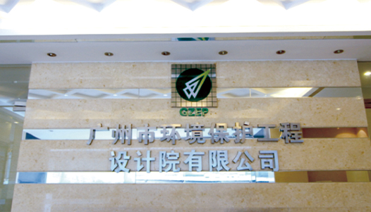 Lesso China Lesso increased its efforts in the development of the main piping business, and unfolded strategic planning of environmental programs.