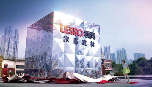 Lesso China Lesso implemented the parent brand and sub-brand operation model.