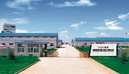 Lesso The first subsidiary outside Guangdong Province was established at Wuhan Manufacturing Base, Hubei .
