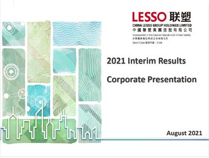 2021 Interim Results Corporate Presentation