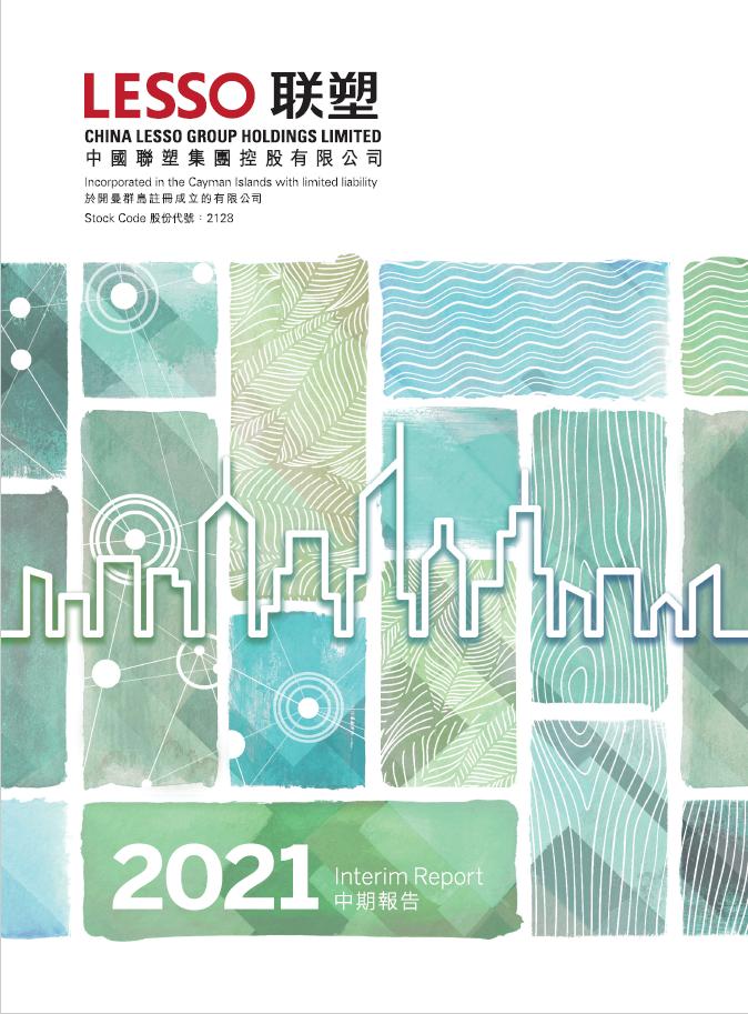 Interim Report 2021